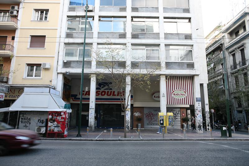http://www.gatsoulis.gr Γ' Σεπτεμβρίου 37 & Στουρνάρη Τηλ.: 210 5233198